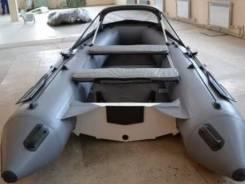 Лодка Риб 360 Корпусной. Возможна доставка по регионам! Кредит