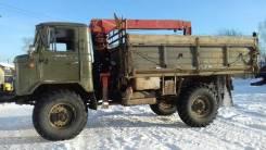 ГАЗ 66. самосвал манипулятор, 4 000кг., 4x4