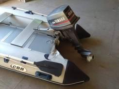 Лодка с мотором Yamaha 9.9