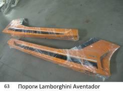 Пороги Lamborghini Aventador
