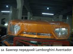 Бампер передний Lamborghini Aventador