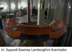 Задний бампер Lamborghini Aventador