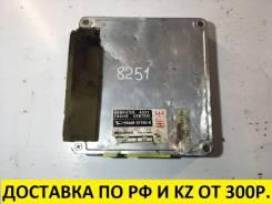 Блок управления двигателем Daihatsu HC-E 89660-87705-B T8251