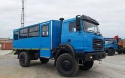 Урал 32552, 2020