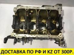 Блок цилиндров Daihatsu Charade G102S HCE T8258