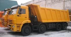 КамАЗ 65201, 2019