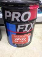 Pro Fix. 0W-20, 1,00л.