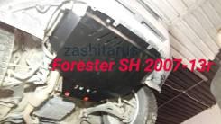 Защита картера Subaru Forester SH / Exiga сталь 2 мм