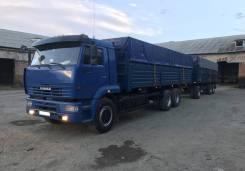 КамАЗ 65117-23