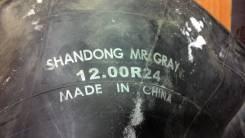 Chengshan CSC-6, 12.00R24