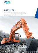 Doosan DX225 NLC, 2018
