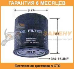 Фильтр масляный SAKURA / C1110. Распродажа, гарантия лучшей цены. Гарантия 6 мес.
