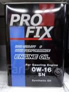 Масло моторное Profix 0w16 SN/GF-5, 4л, бензин, гид+Бесплатная замена