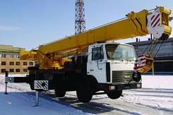 Ивановец КС-6476, 2018