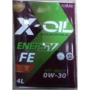 X-Oil. 0W-30, синтетическое, 4,00л.
