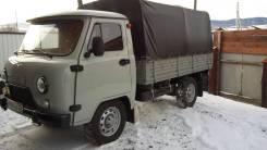 УАЗ 330365, 2017