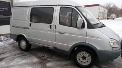 ГАЗ 2752. , 2 200куб. см., 1 000кг., 4x2
