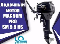 2-х тактный лодочный мотор Sharmax Magnum PRO HD9,9HS