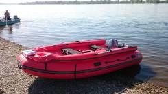Лодка Фрегат 400fm lux