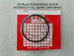 Кольца поршневые Suzuki Address V 110. Japan. 12140 - 234A0.