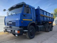 Камаз 65115 зерновоз, 2020