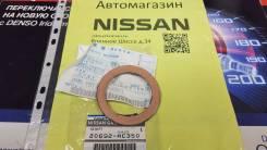 Прокладка глушителя на Nissan Vanette 20692-HC350 WL01-40-305 Ориг