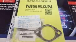 Прокладка глушителя на Nissan Vanette 20692-HA000 Оригинал