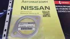Прокладка глушителя на Nissan Vanette 20692-24U00 20692-24U0A Оригинал
