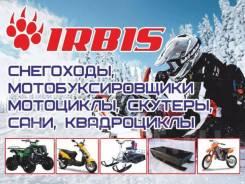 Продажа и обслуживание снегоходов, мотобуксировщиков, мотоциклов