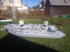 ПВХ лодка Кайман 360