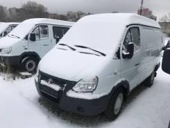 ГАЗ 2752, 2019