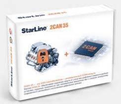 CAN-модуль Starline 2CAN35