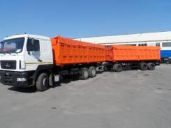 Зерновоз «ПЛАНЕТА» на шасси МАЗ-6312С9-8525-012, 2018