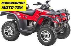 Квадроцикл STELS ATV 300 B, Оф.дилер Мото-тех, 2020