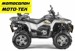Квадроцикл STELS ATV 850 GUEPARD Trophy EPS белый, Оф. дилер Мото-тех, 2020