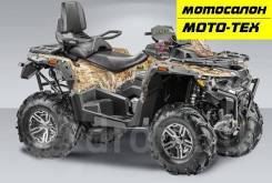 Квадроцикл Stels ATV 850G Guepard Trophy EPS черный, Оф. дилер Мото-тех, 2019