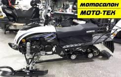 Motoland SNOWFOX 200 СПЕЦПРЕДЛОЖЕНИЕ ВЕСНЫ, 2020