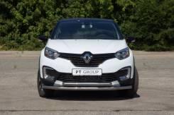 Защита переднего бампера двойная 63/63 мм Renault Kaptur 2016-