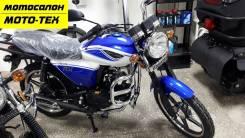Мотоцикл Motoland ALPHA RX 50/110, КАЧЕСТВО! Оф.дилер Мото-тех, 2020