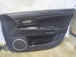 Обшивка двери передней правой Mazda 3 (BK) 2002-2009 (Седан Электрика)