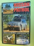 Книга Nissan Patrol 1997-2010 гг. RD28ETi ZD30DDTi TD42