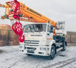 Ивановец КС-55744, 2019