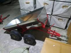 Продам прицеп с откидным кузовом для квадроцикла