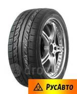 Triangle Group TR967, 235/45 R17 (TR967)