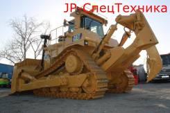 Caterpillar D9T. Бульдозер CAT D9T 2015г. в. Состояние Нового. Без пробега в Р. Ф.!, 18 000куб. см., 52 000кг.