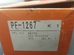 Колодки тормозные Nisshinbo PF1267