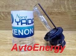 Лампа штатного ксенона D2S 4300/5000K HID В Наличии ул Хабаровская 15В