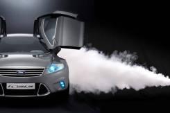 Мобильная служба устранения запахов. Чистка салона авто сухим туманом