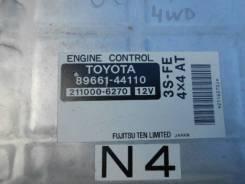 Блок управления двигателем Toyota Ipsum SXM15, 3S, 4WD