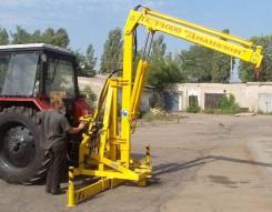 Стрела гидравлическая тракторная ГСТ-1000 Диапазон